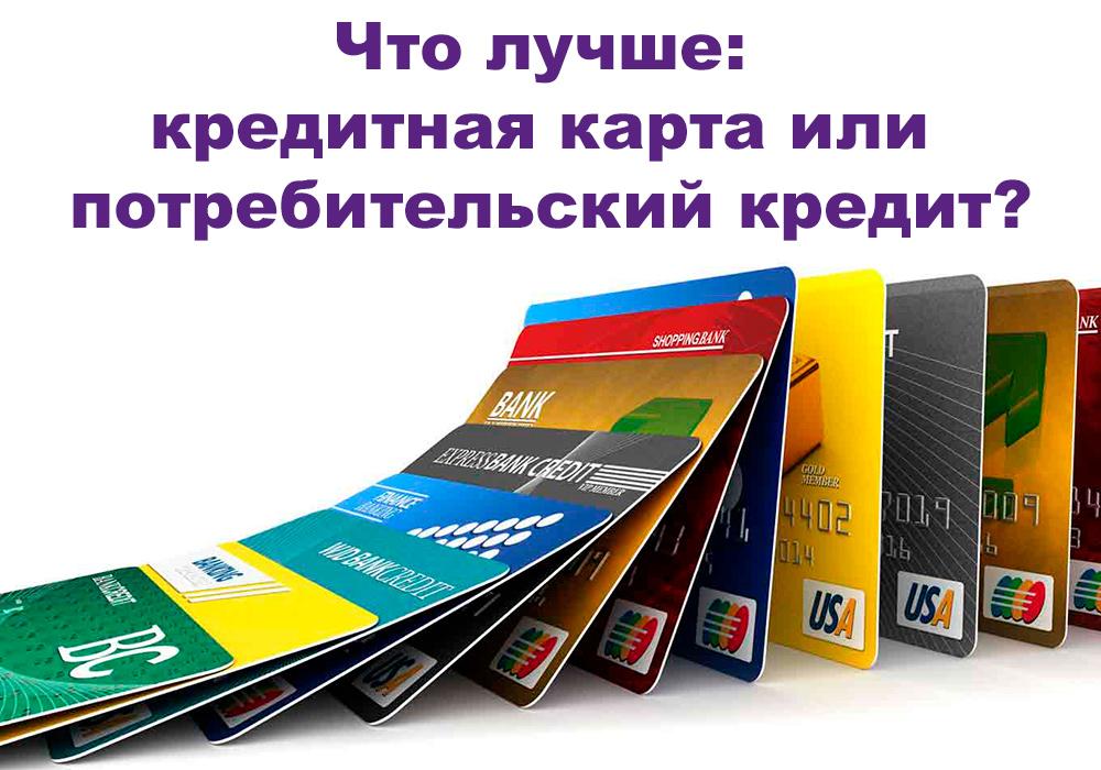Чтобы оценить свои финансовые возможности, лучше воспользоваться кредитным калькулятором на сайте банка.