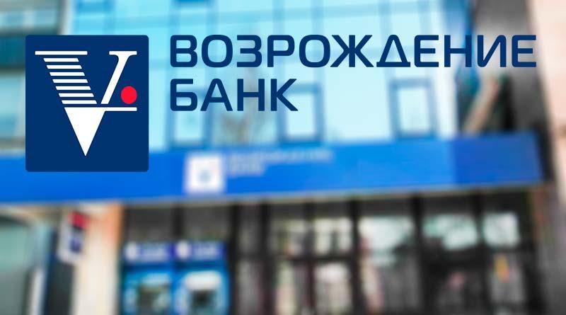 отп банк потребительский кредит процентная ставка калькулятор