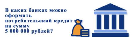 Хоме кредит банк кредитная карта