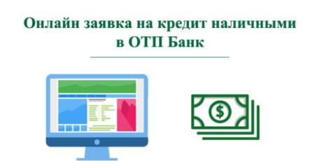 банк восточный кредит наличными условия кредитования спб леруа мерлен тюмень кредит