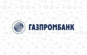 Легкий кредит Газпромбанк