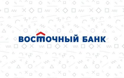 Экспресс-кредит Банк Восточный