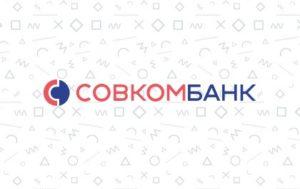 Улучшение кредитной истории Совкомбанк