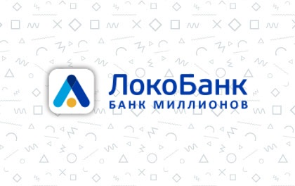 Кредит под залог авто Локо-Банк