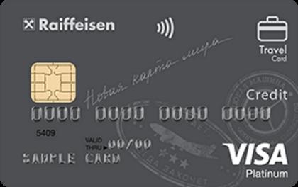 Кредитная карта Райффайзенбанк Travel Rewards Premium