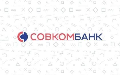 Денежный кредит под залог авто Совкомбанк