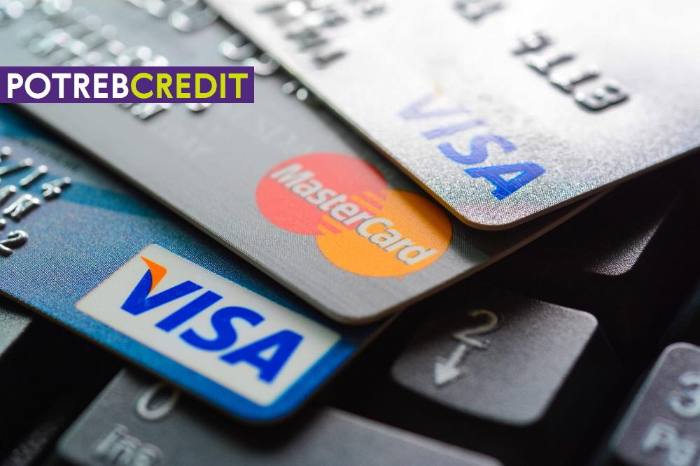 Какие есть займы онлайн на карту и как взять быстро деньги в долг