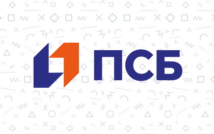 Кредит Проверено временем Промсвязьбанк