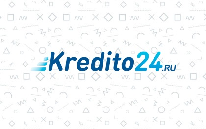 Kredito24: потребительский займ онлайн