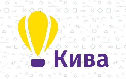 Кива: потребительский займ онлайн