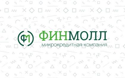 Финмолл: потребительский займ онлайн